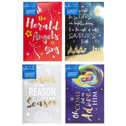 Cards Xmas Box 14 115x177mm Textured Foil Religious