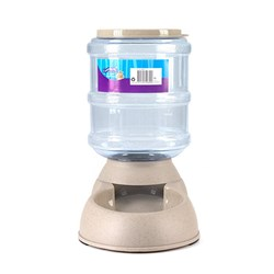 Pet Food Dispenser H30.5cm 3.75L