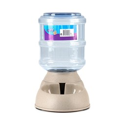 Pet Water Dispenser H30.5cm 3.75L