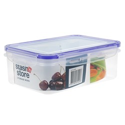 Storage Container Clip Lid 2 Compartments 21x14.5x7.5cm