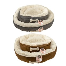 Pet Bed Plush Round Set of 2 Medium & Large 2 Asstd Cols