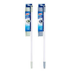 Broom Rubber Bristles w Squeegee Extendable 117cm 2Col